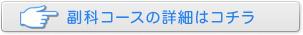 cors_04