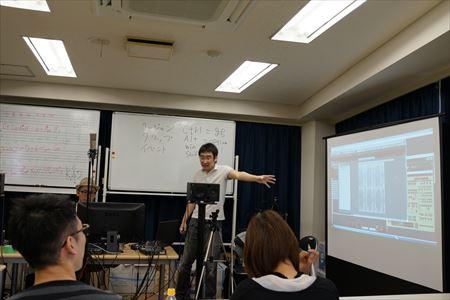 東京DTM作曲音楽学校 初級DAW講座02
